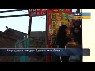 Бабушка выводит детей из плена боевиков в Дагестане